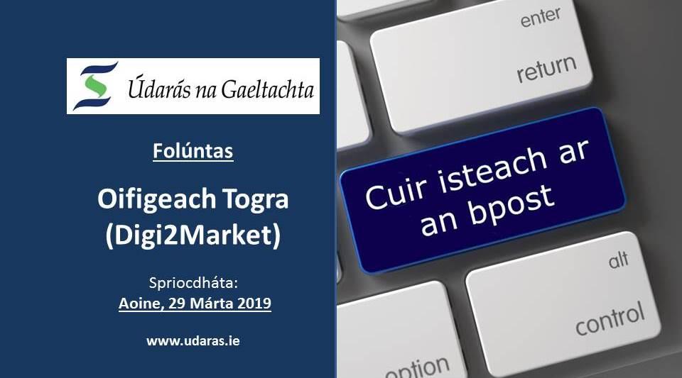 Folúntas - Oifigeach Togra Digi2market le Údarás na Gaeltachta  Beidh an post lonnaithe in Ardoifig Údarás na Gaeltachta, sna Forbacha, Co. na Gaillimhe. Breis eolais - http://ow.ly/XupK30o3MA3  #Gaeltacht #jobfairy