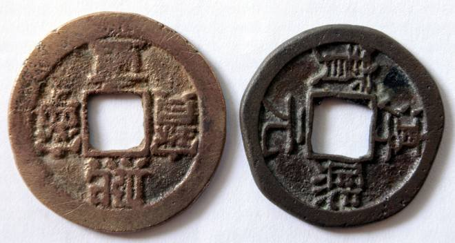 Ancient Chinese Coins Found In Kollam ( Ku-Lin In Chinese ) , Kerala . Kollam Was Being Used as Port by Chinese Traders Since  6th Century A.D <br>http://pic.twitter.com/cEKNV55GAf