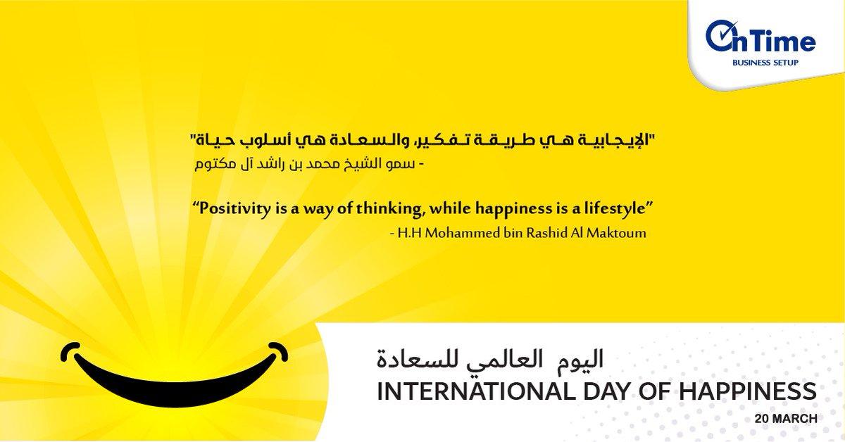 #OnTimeFamily wishes you an awesome Happiness Day :)  Keep Choosing Happiness daily and #Happiness will keep choosing you back. #BeHappy #HappinessDay #KeepSmiling #HappyOnTime . . . . . . #dubai #UAE #Happylife #happyDubai #mydubai #lifestyle #love #peace #beauty https://t.co/ff5EZpbdjd