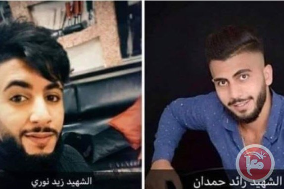 The young Palestinians executed by Israel last night: - Omar Abu Leila (19), who Israel SUSPECTS of an attack that killed 2 Israelis- no proof, no trial, just extra-judicial execution; - Raed Hamdan (21) & Zaid Nuri (20) killed when soldiers opened fire on their car in Nablus