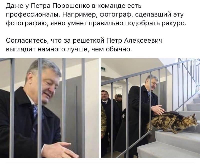 Журналисты опубликовали доказательства участия Кононенко в коррупционных схемах в энергетике - Цензор.НЕТ 291