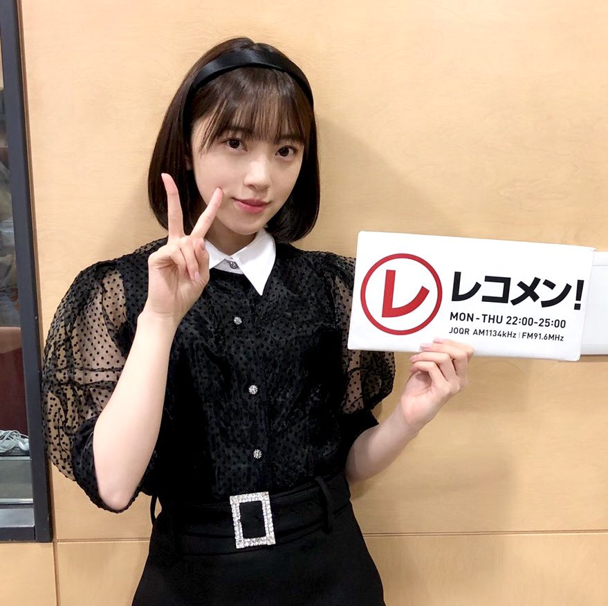 乃木坂46's photo on 未央奈
