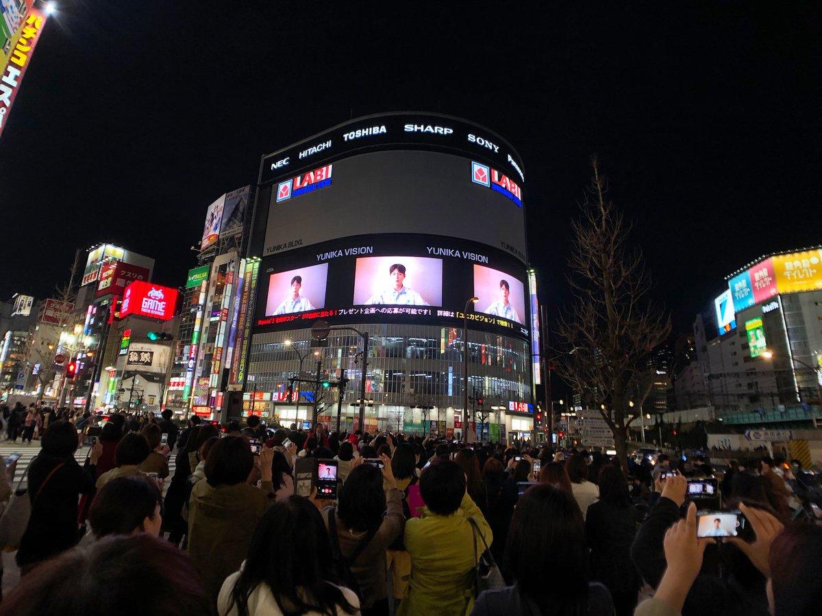 パク・ボゴム 日本デビュー記念『Bloomin'』スペシャル上映会へお越し頂いた皆さま、ありがとうございました! #パク・ボゴム #ブルーミン #박보검 #ParkBoGum