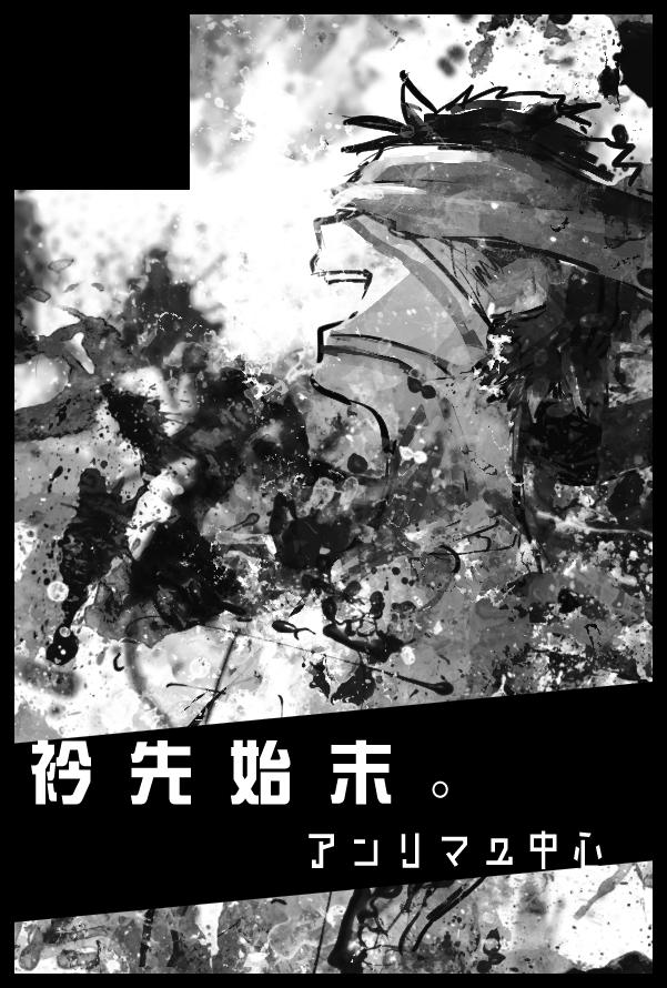 RT @erisaki_coda: 3/31 インテ大阪のるーしこのスペースの 5号館 メ 57 a 「衿先始末。」の再掲的ななんかアレです~~~~~ 明日あたりには新刊サンプル出したい気持ち https://t.co/9HvUiRHacq