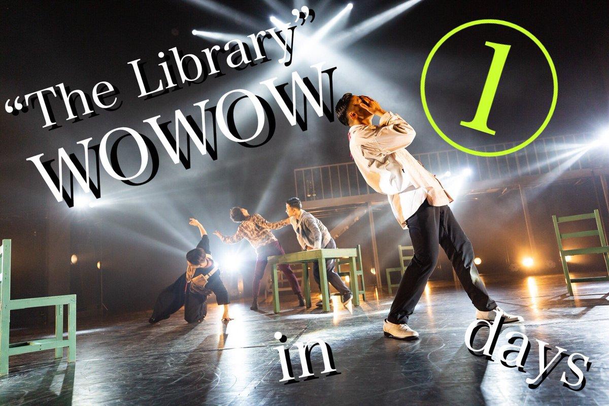 明日WOWOW放送 s**t kingz 「The Library」WOWOW放送がいよいよ明日です