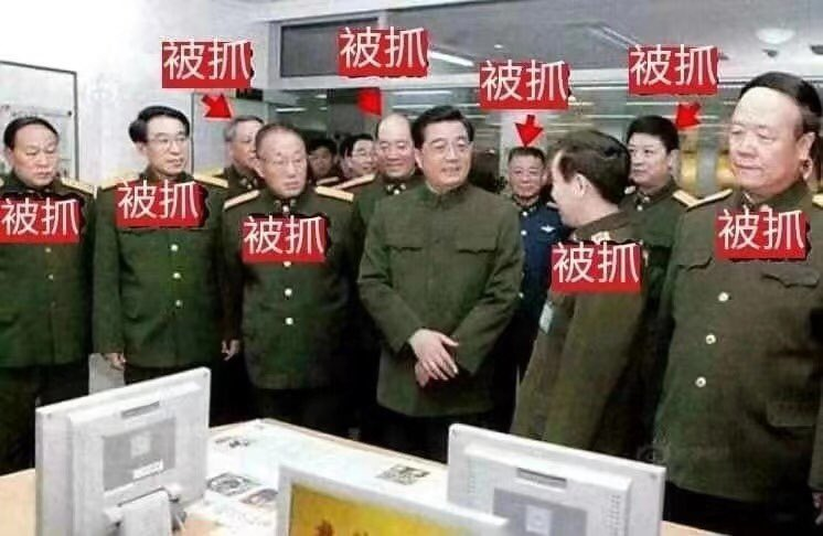 Image result for 胡主席战斗在敌人的心脏