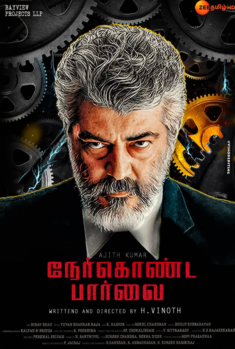 Which will be Most Biggest BB of #ThalaAjith in 2019? @ThalaSp_   #Viswasam - &#39;Retweet&#39;  #NerKondaPaarvai - &#39;Like&#39;  Let&#39;s settle this! <br>http://pic.twitter.com/4XZ2mc1YA2