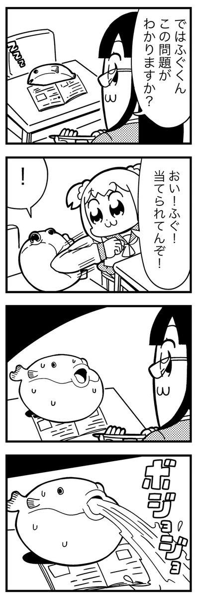 大川ぶくぶ/bkubさんの投稿画像