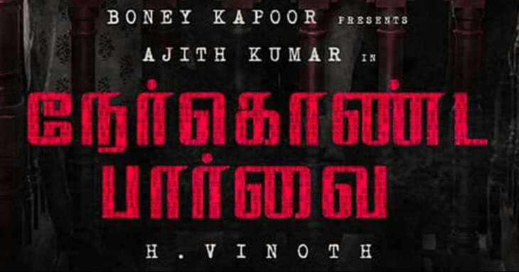 #ThalaAJITH 59th movie #NerKondaPaarvai is the 11th movie which ends with the alphabet &quot;I&quot;..  Name the other 10 movies of #ThalaAJITH which ends with &quot;I&quot;  Lets see how many answers correctly  <br>http://pic.twitter.com/3pd2j2Yz76