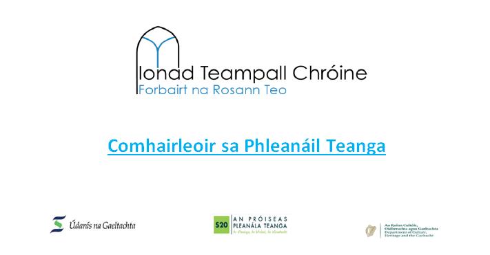 Tá post ar fáil mar Chomhairleoir sa Phleanáil Teanga le Forbairt na Rosann. Tá gach eolas ar an bpost anseo - http://ow.ly/XShf30o0dGk #Gaeltacht #siógnabpost