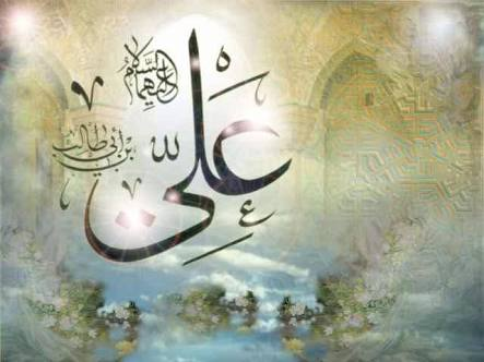 Felicitation to all the faithful on the arrival of Lion of Allah,  the absolute rock support of Prophet Muhammad (PBUH) in the direst of times , Imam Ali (AS) ❤ #جشن_آمد_شیرخدا