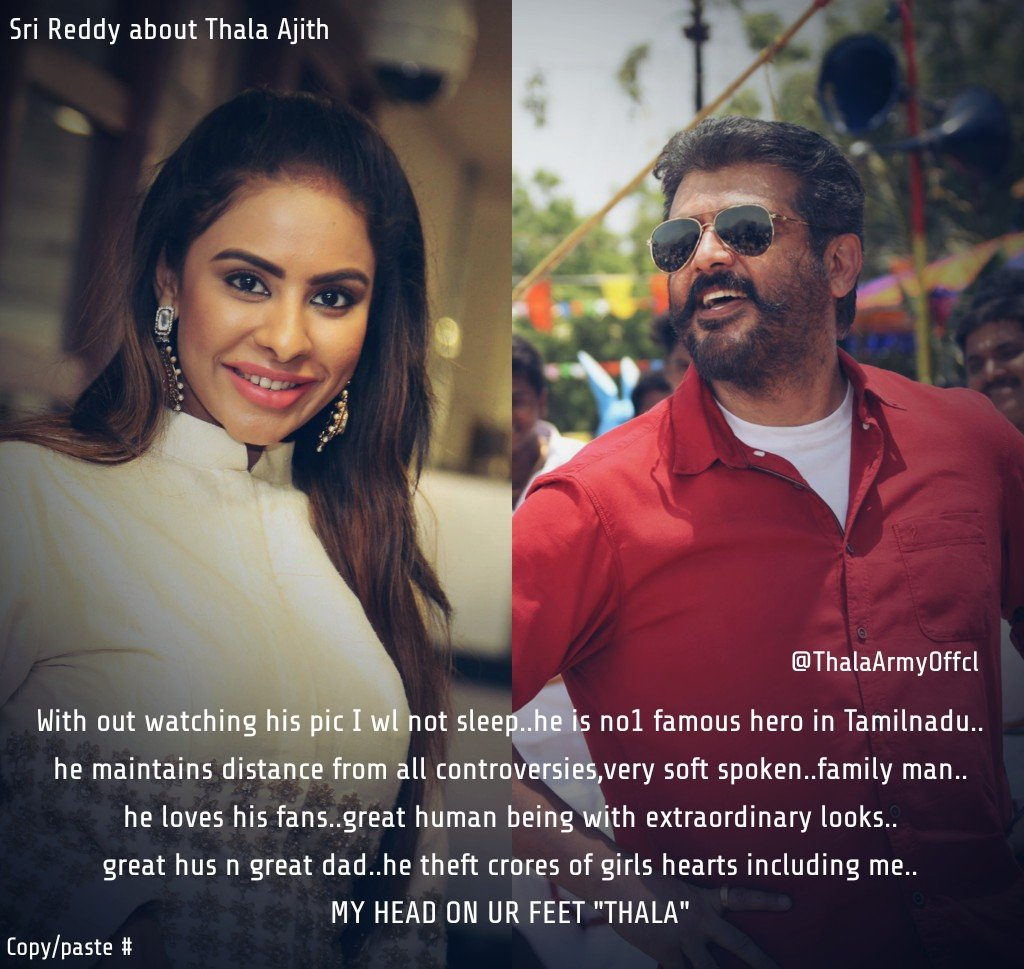 #Exclusive   Actress #SriReddy about our #ThalaAjith !!   Thanks for the words ma&#39;am   #Thala #Ajith | #Viswasam #NERKONDAPAARVAI #Thala59 #Ak59<br>http://pic.twitter.com/9kCoOgnT8P
