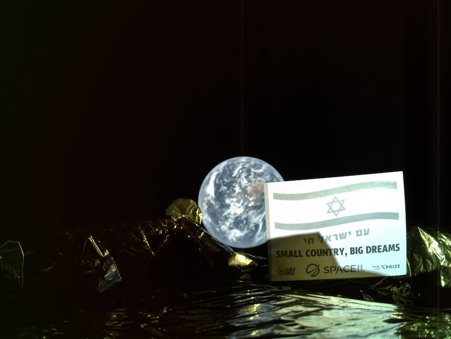 The privately-funded Israeli Bersesheet lander is on course to enter orbit around the moon April 4 after another boost from its main engine Tuesday. https://spaceflightnow.com/2019/03/19/beresheet-lander-on-course-for-the-moon/…
