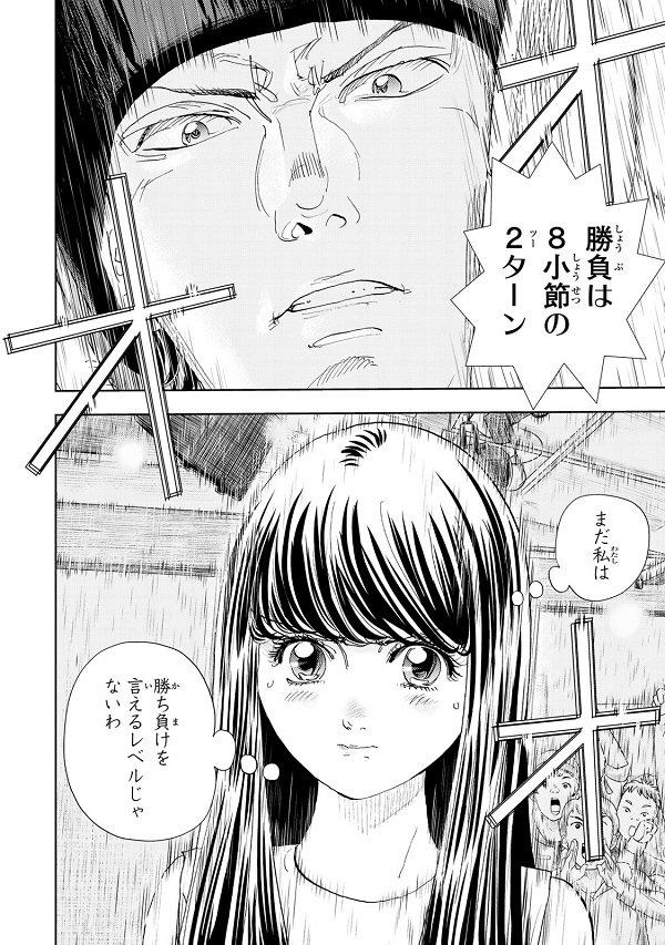 RT @sodamasahito: 和歌の名家のお嬢さま ラップバトル初エントリー(1/20) 『Change!』 https://t.co/fBwJ5AmPjI