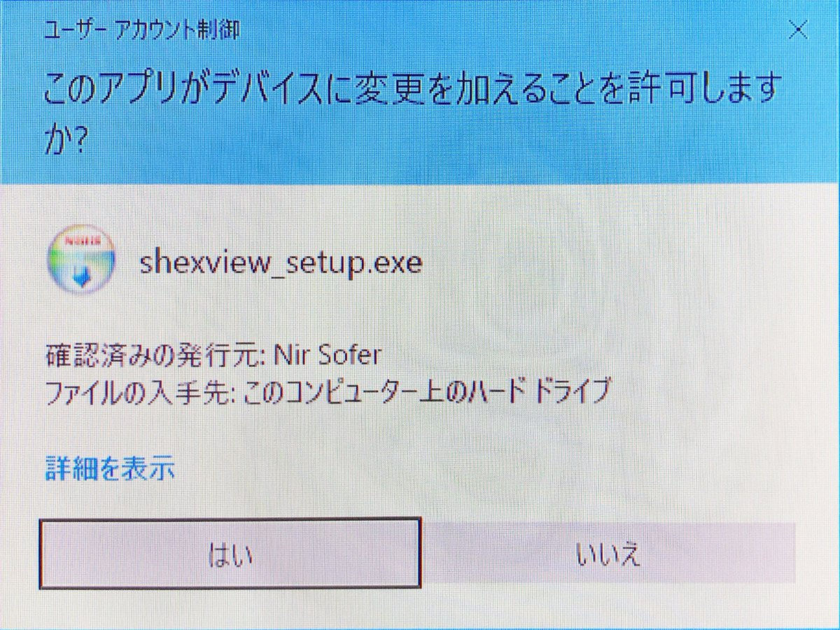 ShellExView tagged Tweets and Downloader | Twipu