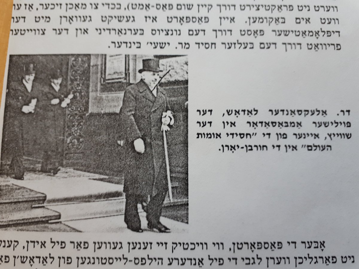 """Quite interesting and quite depressing. When Polish historians largely did not know who Ambassador Ładoś was, Jewish newspaper """"Dos Yiddishe Vort"""" in a 1982 article called him """"Righteous Among the Nations"""". It also spoke highly about Ładoś' deputy Stefan Ryniewicz and others."""