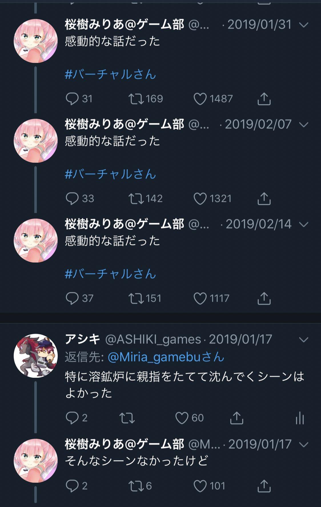 ゲーム 部 アシキ