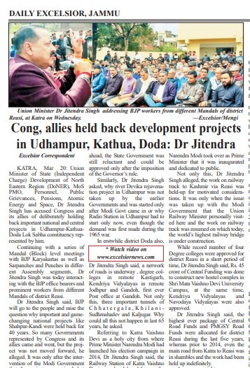 """.@DailyExcelsior1: """"Cong, allies held back development projects."""" READ: http://www.dailyexcelsior.com/cong-allies-held-back-development-projects-jitendra/…"""