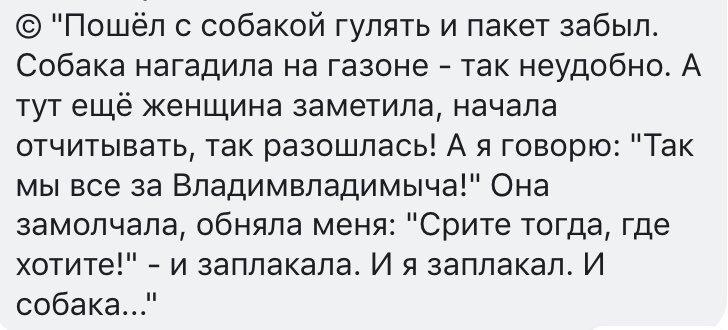 В Украине разработали онлайн-платформу об аутентичной культуре - Цензор.НЕТ 6921