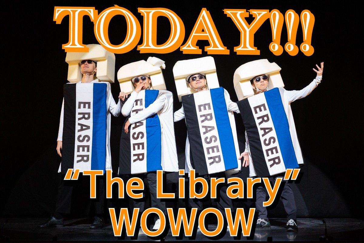 本日WOWOW放送 本日s**t kingz 「The Library」WOWOW放送です 3/21