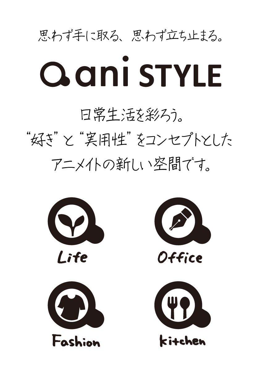 【横浜ビブレ店】ani STYLE  新しいコーナーです!オシャレで日常生活で使いやすいグッズがたくさん😳✨