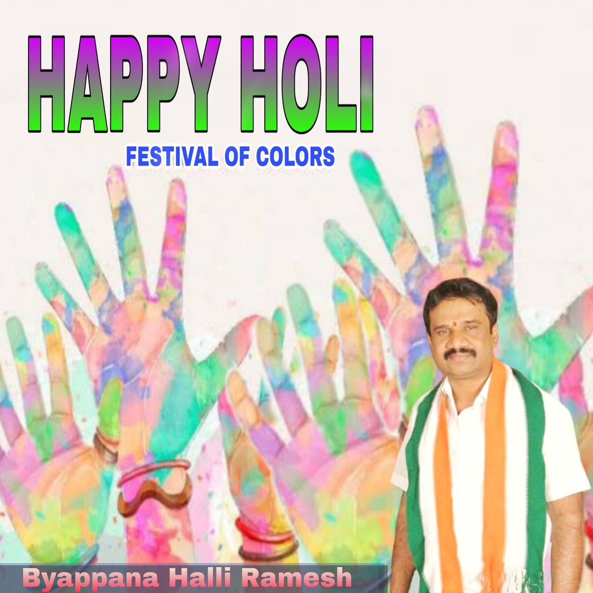 Happy Holi May God Gift You All The Colors Of Life Colors Of Joy
