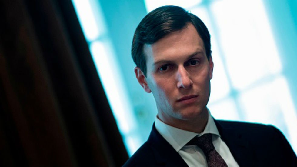 Kushner company accused of illegally operating buildings in NYC without certification https://t.co/YVS6lB8HYt https://t.co/idA9CvrVnB