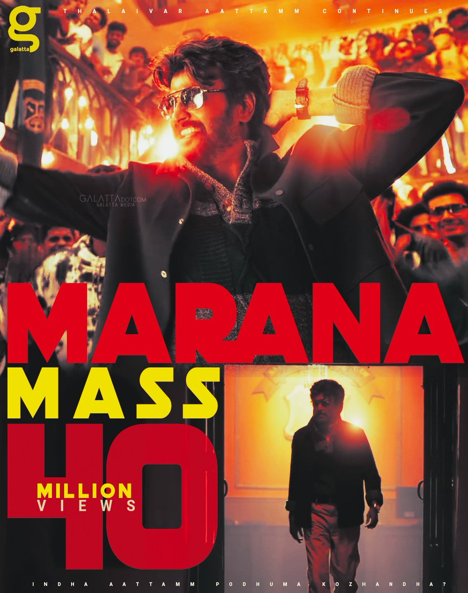 Top Tamil Films 2019 at USA Box Office 🇺🇸 - Total Gross    1. #Petta 😎🤘 - $2,552,605  2. #Viswasam - $272,291  3. #LKG - $80,374  4. #SarvamThaalaMayam - $49,792  5. #Dev - $40,836  6. #Thadam - $36,739  7. #VanthaRajavathaanVaruven - $17,363  8. #Peranbu - $17,298