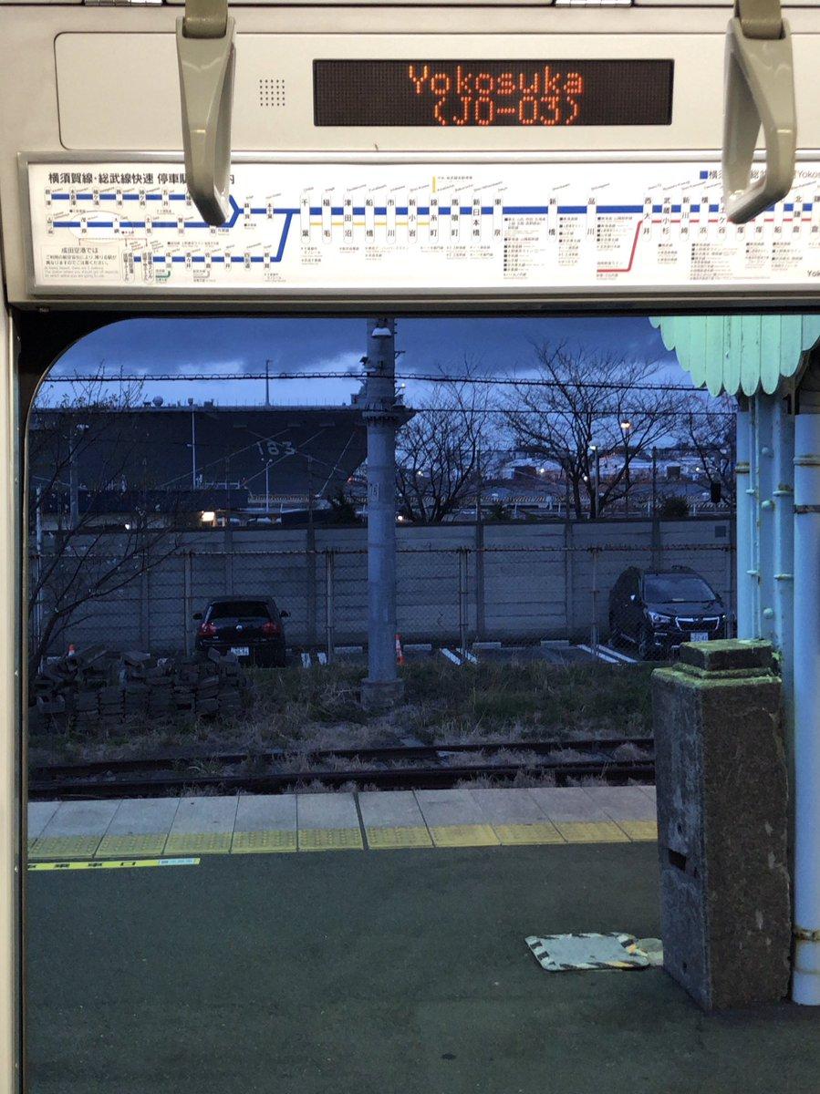 横須賀線の逗子駅~東逗子駅間で人身事故の画像