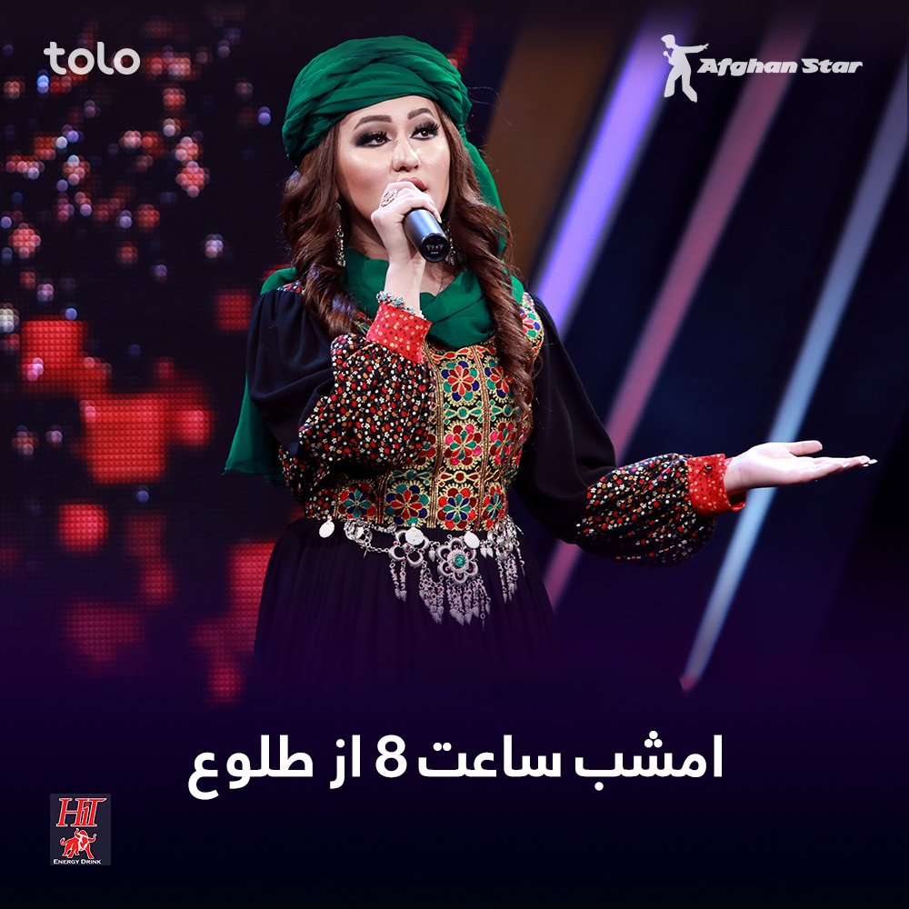 After a long wait, the Afghan Star Season 14 grand finale