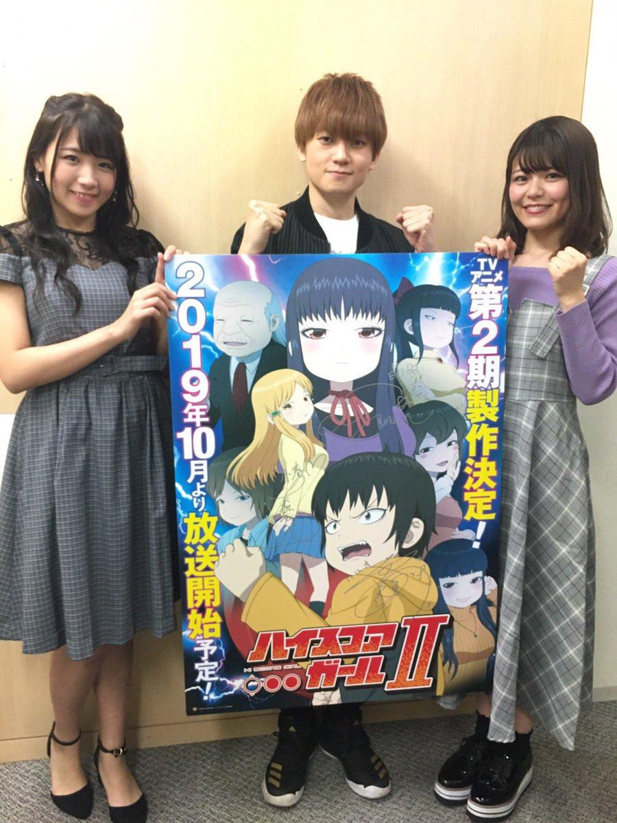 TVアニメ「ハイスコアガール」公式's photo on ハイスコアガール2期