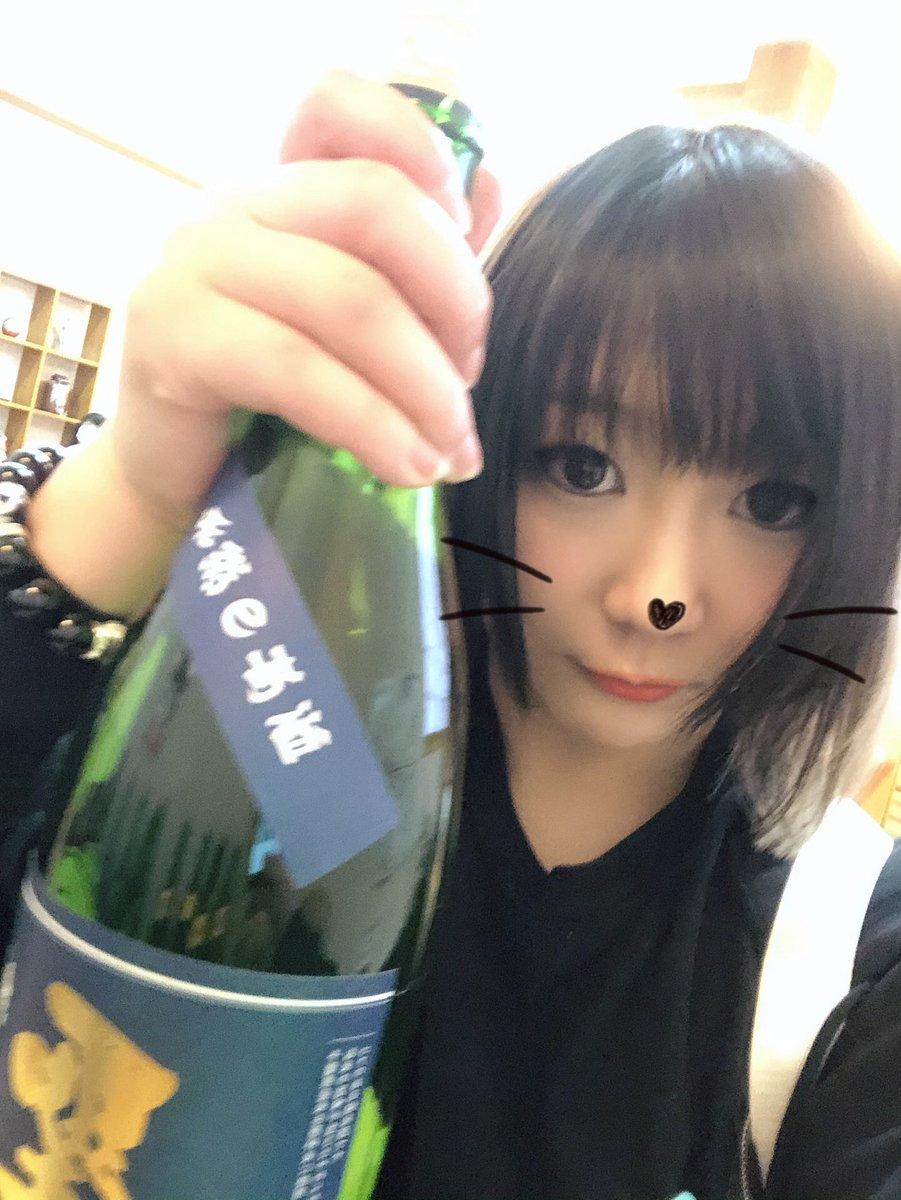 akanefujita103 photo