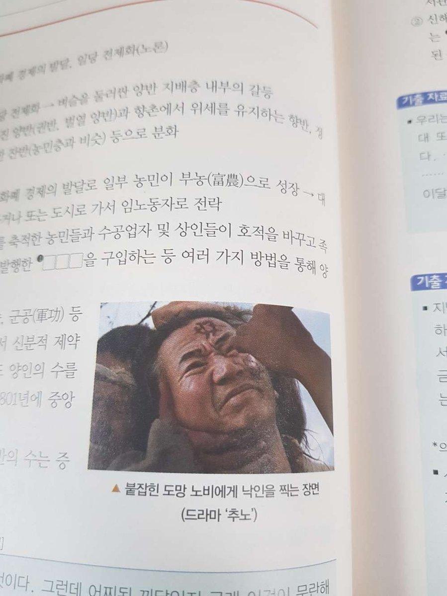 ɴ ᴇ ɴ ɴ ᴇ's photo on 교학사