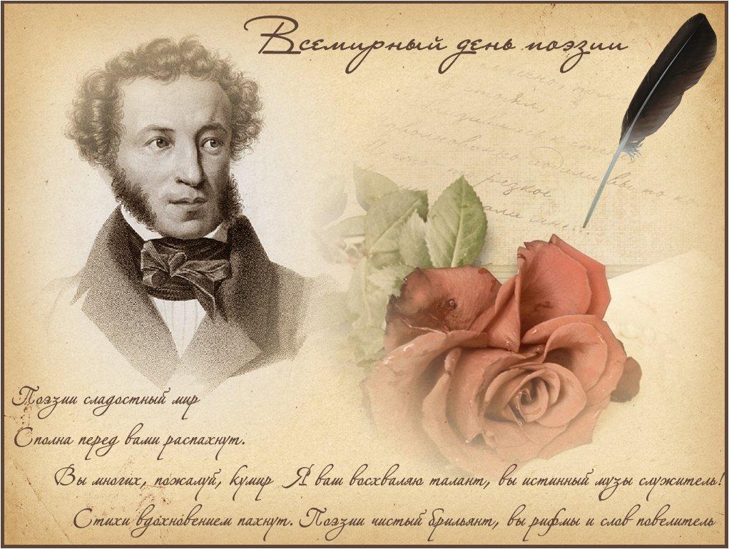 Открытки со стихами поэтов, днем рождения анне