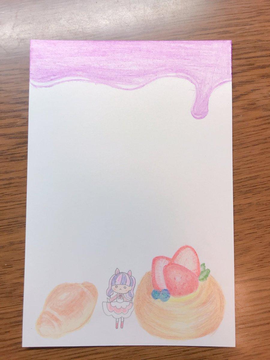 久しぶりの新作 フルーツデニッシュとロールパンの 絵葉書 ௰ 上