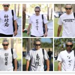 イチロー選手の歴代おもしろTシャツ!見てるだけでもおもしろい!