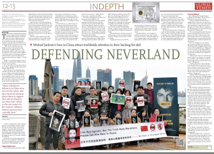 Defending Neverland: My interview with China&#39;s state media Global Times, a very big media outlet. Michael Jackson's fans in China attract worldwide attention in their backing for idol  http://www. globaltimes.cn/content/114294 0.shtml &nbsp; …  @ParisJackson @tjjackson @tajjackson3<br>http://pic.twitter.com/gwjCtFiepZ