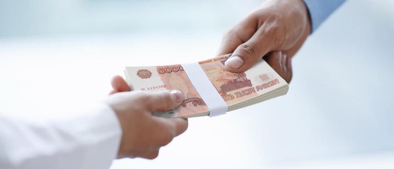 Как взять онлайн кредит в сбербанке на карту