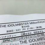 #millionradio