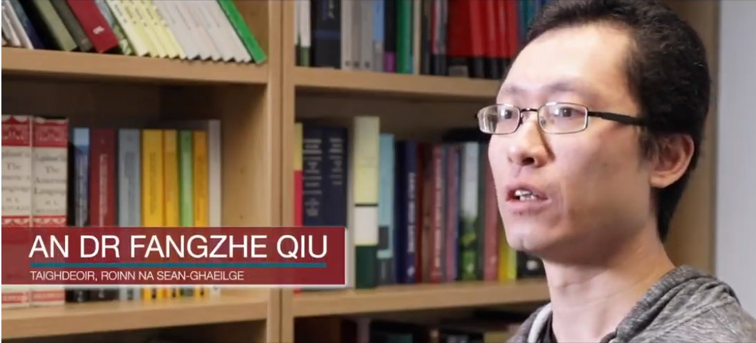 """Congratulations to Dr Fangzhe Qiu @FCaoimh (@EarlyIrishMU @MaynoothUni) for receiving a 2018/9 Charlemont Grant by @RIAdawson. The grant allows him to do research on """"Nordic names in pre-11th century Irish annals: evidence of Viking Age Norse"""" at the University of Uppsala."""