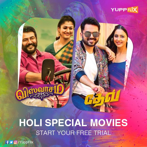 Celebrate the festival of colors with @YuppFlix ! Enjoy watching #HoliSpecial movies #Viswasam and #Dev now streaming on #YuppMovies at http://bit.ly/2TUIlih #StartYourFreeTrial  #ThalaAjith #Nayanthara @Karthi_Offl @Rakulpreet