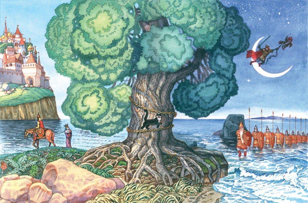 Открытки, у лукоморья дуб зеленый картинки