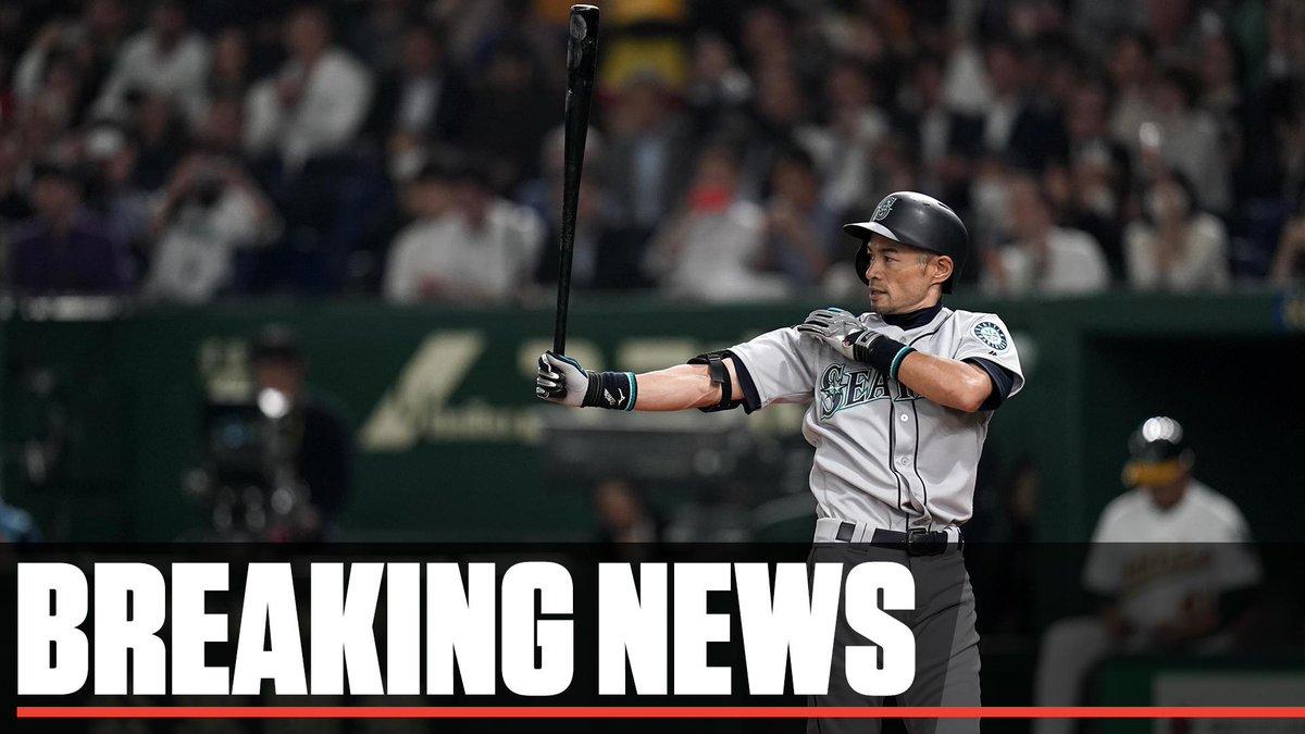 SportsCenter's photo on Ichiro