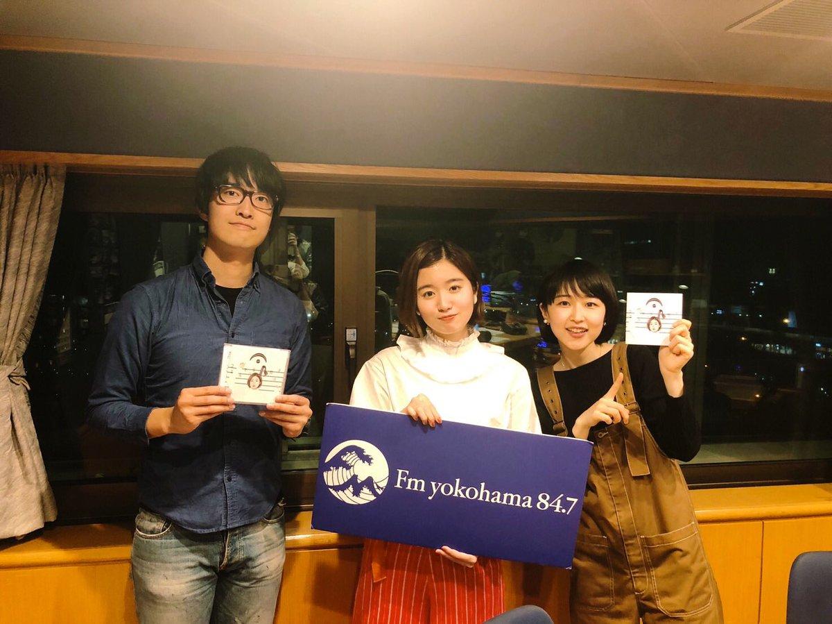 Fm yokohama RADIO APARTMENT ゆ〜かりナイト ありがとうございました!!今宵のゲストは杏沙子さんでした!1stフルアルバム「フェルマータ」度肝を抜かれる傑作でした、必聴です! 皆様からのさくらトークメッセージもたくさんお送りいただきありがとうございました! #コアラジ #杏沙子