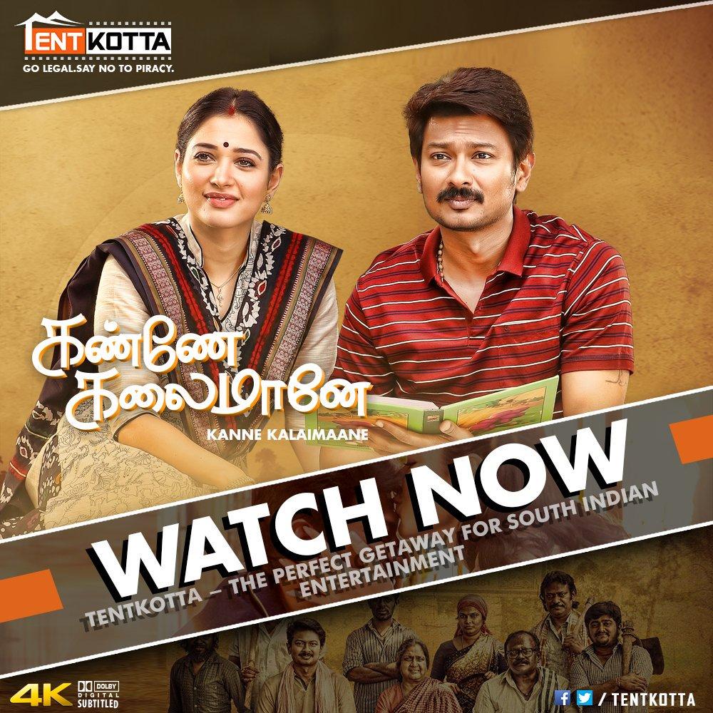 Watch Now on #Tentkotta: National award-winning director Seenu Ramasamy's #KanneKalaimaane starring Udhayanidhi Stalin and Tamannaah and #Pettikadai.  #GoLegal #SayNoToPiracy