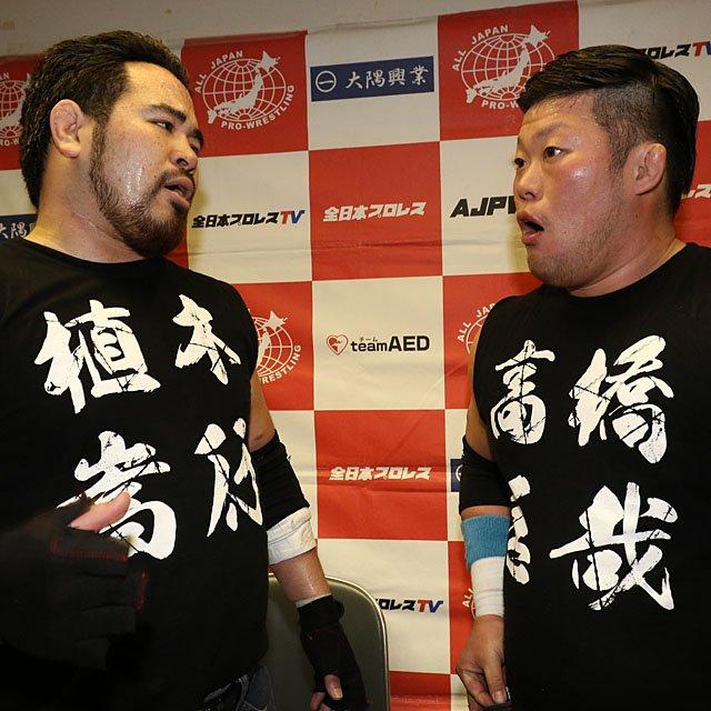 """AJPW: """"Dream Power Series"""" El Campeonato All Asia tiene dueños 5"""