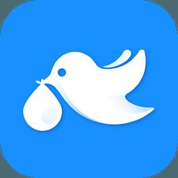 他にあったら教えてほしい 鳥のアイコンのアプリがtwitterの力によって延々と集まり続けてしまう Togetter