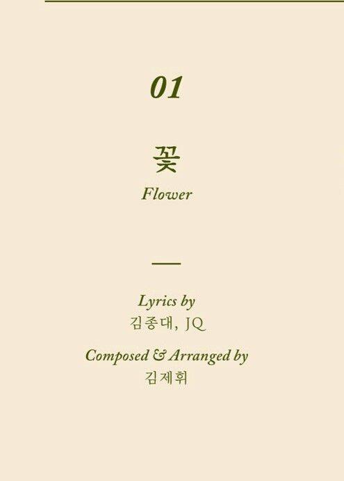 RT @SUH0BOY: ฮรุกกกก เนื้อเพลง by คิม จงแด คุณคนเก่งของเราาาา ♡♡♡♡ https://t.co/6FeFy45A1N