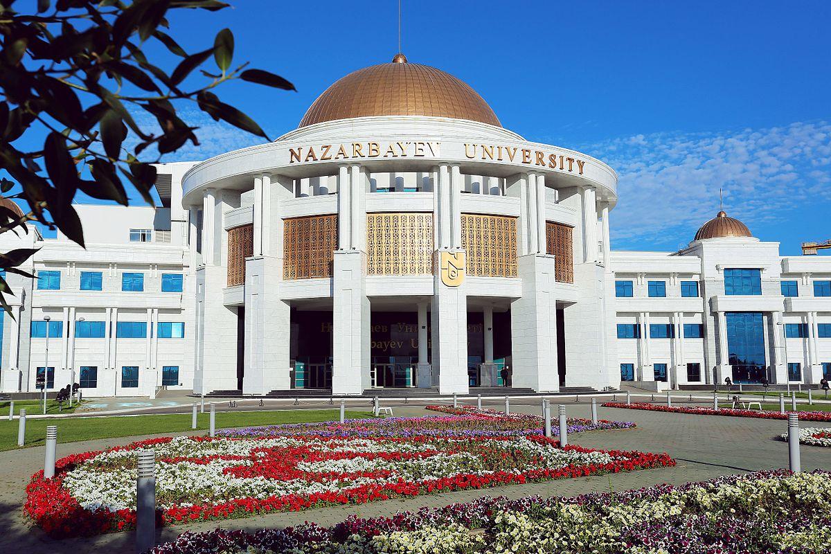 картинки университет казахстана холодной мурманской области