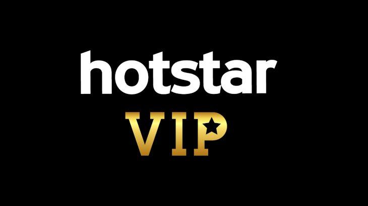 hotstarvip hashtag on Twitter
